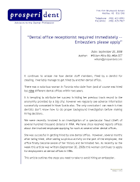 Dental Office Receptionist Cover Letter Sample Cover Letter