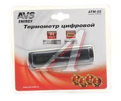 Термометр <b>ATM</b>-<b>02 AVS</b> - <b>A78644S</b> - Авто-Альянс
