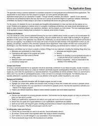 Job Application Essay Examples