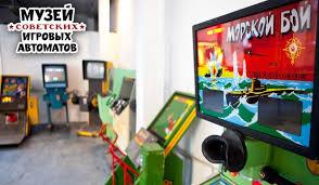 Игровые автоматы играть пираты