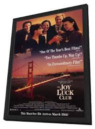 the joy luck club movie posters from movie poster shop the joy luck club 11 x 17 movie poster style b in deluxe