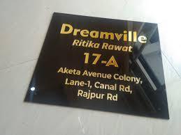 Acrylic Name Plate Design Designer Name Plates In Dehradun 1000 Onwards Doon