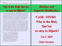 my favourite book holy quran essays the holy quran by syed abid ali best essay juniors quiz and