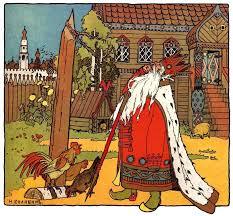 Билибин художник Иллюстрации к сказкам Иван Билибин художник Иллюстрации к сказкам