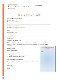 Priceon Template Translation Quote How To Write Compelling Quotes ...