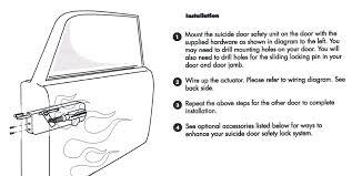 autoloc dl2500 electric suicide door safety pins