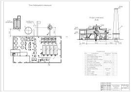 Тема Расчет производственно отопительной котельной Привет  Тема Расчет производственно отопительной котельной