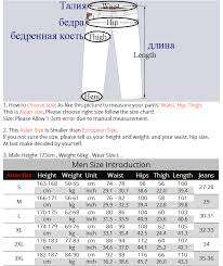 Us 15 59 48 Off Lomaiyi Elastic Thin Men Sweatpants 2018 Summer Joggers Mens Casual Pants Style Male Trousers Mens Black Fashion Pants Am109 In