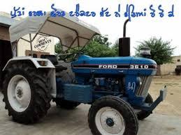punjabi tractor wallpaper land vehicle