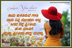 Heart Touching Love Failure Quotes In Kannadalove Heart Touching