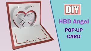 Template Anniversary Card Happy Birthday Card 5 Anniversary Card Greeting Card Pop Up Card Tutorial
