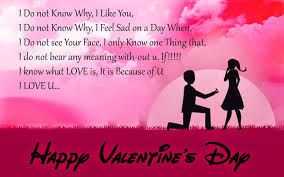 Valentines Day Quotes For Girlfriend Cute Happy Valentines Day Quotes For Your Girlfriend Valentine Jinni 3