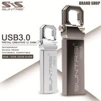 Suntrsi 3.0 <b>USB Flash</b> Drive