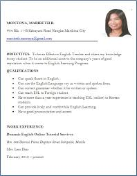 Resume Format English Best Resume Samples For Freshers Sleepingwithsonal