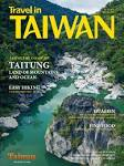 Travel in Taiwan (No.75 2016 5/6 ) by Travel in Taiwan - issuu