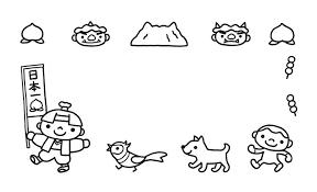 桃太郎のイラスト あなたの保育をサポートするmy Wonderマイ