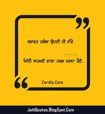 in hindi truth and dare whatsapp dare games whatsapp dp whatsapp profile pictures whatsapp status whatsapp status in english whatsapp status in hindi