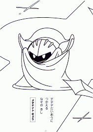 Small Picture To Print Meta Knight Coloring Pages 15 For Coloring for Kids with