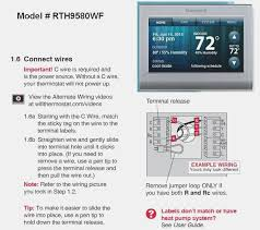 honeywell rth9580wf thermostat wiring diagram just another wiring need help wiring a honeywell rth9580wf thermostat doityourself rh 3 fuenfuhrtee in de honeywell