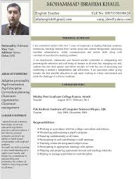 Cv For Teaching English Teacher Cv