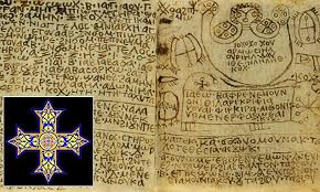 ancient egyptian spells deciphered for the first time 1 300 year old codex was used to find love success and power daily mail