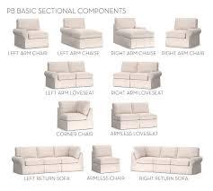 basics sectional armless lounge chair