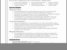 Best Optimal Resume Cornell Photos Entry Level Resume Templates