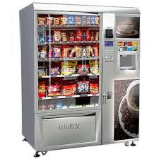 Shoe Vending Machine Inspiration Vending Machine Henan Everup Machinery Equipment Co Ltd