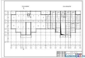 Курсовая разработка по теме конструирование гражданских зданий Проект по дисциплине Строительство