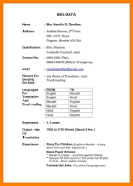 Sample Biodata Bio Data For Teacher Teachers Post Format Job Pdf Sample Biodata