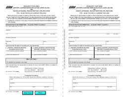 vehicle vessel registration vr
