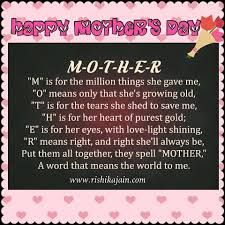 Mothers Day Quotes Simple Happy Mother's Day Daily Inspirations For Healthy Living