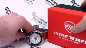 <b>Часы Восток</b> Амфибия <b>440796</b> - видео обзор от ...