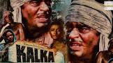 Amjad Khan Kalka Movie