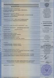 Приложение к диплому никто кроме Яндекса ВУЗ не заканчивал поэтому с его разрешения выкладываю тут