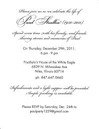email party invitations net email party invitations emesre party invitations