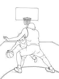 Basket 4 Childcrafts Sport Kleding Basketbal En Sport