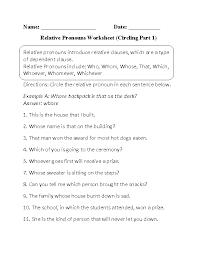 Pronouns Worksheets | Relative Pronouns Worksheets