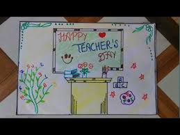 Happy Teachers Day Chart Teachers Day Drawing Happy Teachers Day Drawing