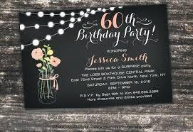 60th Birthday Invitation Templates Surprise Party
