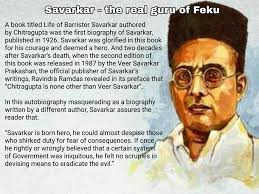 Image result for savarkar, chitragupta