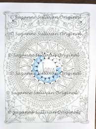 Bible Verse Coloring Page John 316 Adult Coloring Page Etsy