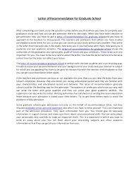 Recommendation Letter For Grad School Letter Of Recommendation For Graduate School 38