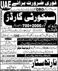 Jobs For Security Guard In Dubai Uae 2017 Jobs Pakistan Jobz Pk