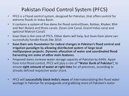flood control system  flood