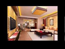 3d home design programs free. 3d home design software free download wmv youtube programs