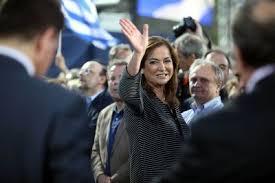 Αποτέλεσμα εικόνας για Ντόρα: Προτείνει θέσεις αντιπροέδρων για Βενιζέλο και Κουβέλη