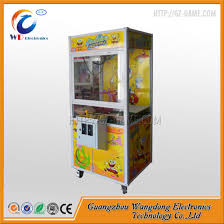 Claw Vending Machine Cool China Arcade Toy Claw Machine For Shopping Mall China Crane