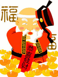 During the spring festival, people will express their best wishes to their relatives and friends. Chinese New Year Gif Download Share On Phoneky