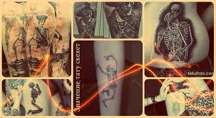 значение тату скелет смысл история фото варианты эскизы тату